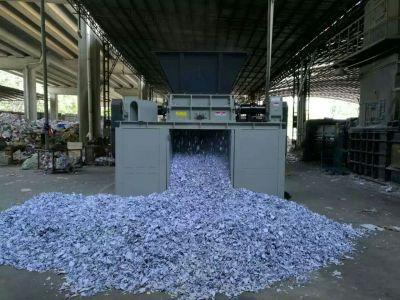 广州文件销毁